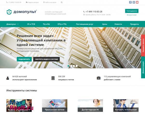 бизнес создание тематических сайтов